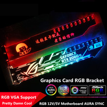 Graphics Card Stand Light Pollution Partner Jack Support Cha