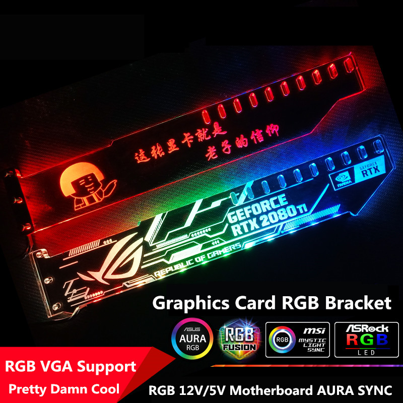 Graphics Card Stand Light Pollution Partner Jack Support Chassis Belief LED VGA Bracket RGB(12V)/ Aurora(5V) ASUS AURA