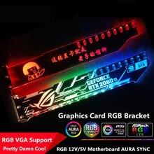 Подставка для графической карты с освещением, партнер Jack, поддержка шасси, светодиодный кронштейн VGA RGB (12 В)/Aurora (5 В) ASUS AURA