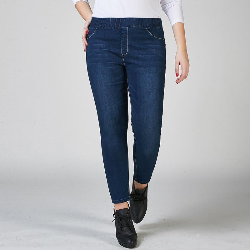 Lguc.H Classic Mom   Jeans   Large Size Push Up Stretch   Jeans   Women Blue Denim Pants 2019 Woman Plus Size   Jeans   Trousers 26 32 38 40