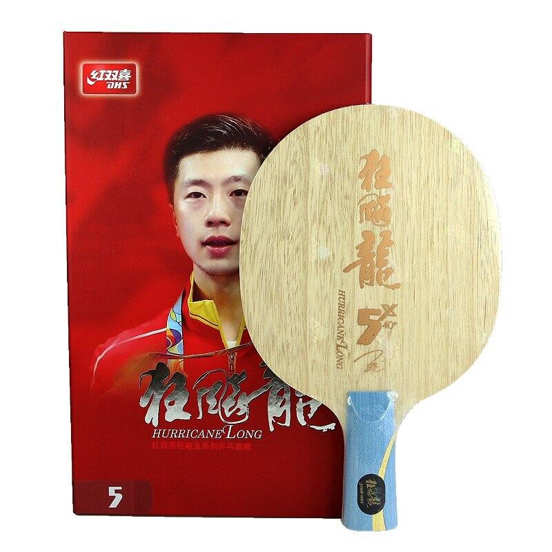 DHS 2019 New Hurricane Long 5X (Ma Long 5 X, 5-X) Arylate Carbon ALC Racket Table Tennis Blade Ping Pong Bat Paddle