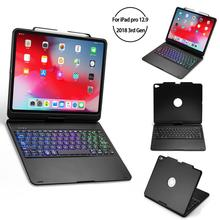 360 Degree Rotation for iPad Pro 2018 12.9 Inch Bluetooth Keyboard Case Folio Stand 7 color Backlit Wireless Smart Sleep Tablet