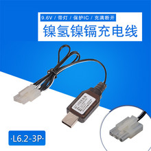 9.6V L6.2 3P USB Charger Charge Cable Protected IC For Ni Cd/Ni Mh Battery RC toys car Robot Spare Battery Charger Parts