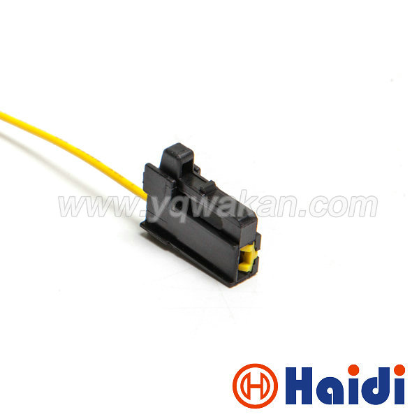 Free shipping 1set Toyota Camry Corolla Reagan Crown Highlander Corolla Vicki Whistling Snail Horn plug wire harness toyota crown модели 2wd
