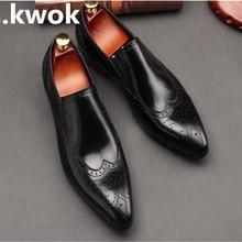 Британский резные туфли с острым носком Модные мужские Баллок для ретро вечеринок Мужская обувь черный тонкий мягкий кожаные туфли мужские