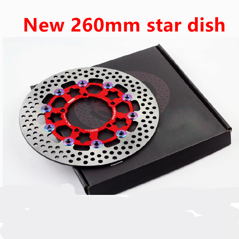 1 PCS Universal Aluminum alloy Floating disk motorcycle brake disc brake pads 260mm Rapid cooling motorcycle rear disc brake keoghs real adelin 260mm floating brake disc high quality for yamaha scooter cygnus modify