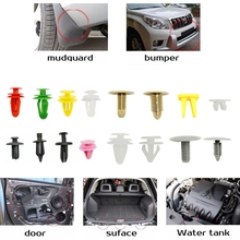 SITAILE  500-Pcs-Mixed-Color-Car-SUV-Fender-Bumper-Door-Engine-Push-Rivet-Fastener-Clips for Toyota Honda Ford BMW