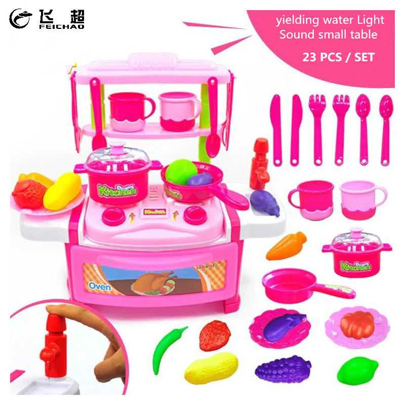 23Pcs Simulation Home Cooking Kids Kitchen Toys Light-up & Sound Plastic Children Play House Toy Baby Girls Pretend Play Toys