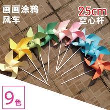 50 шт./лот DIY четыре листа ветряная мельница 9 цветов стрельба для мероприятий декоративные ветряные мельницы детские игрушки