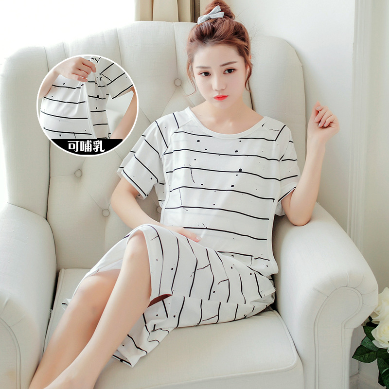 Pregnant Women Summer Sleep Striped Dres