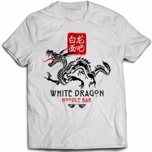 2017 New Cotton Tee Leisure fashion brand clothing Brand New T-Shirts White Dragon Noodle Bar Blade Runner Corp T shirt