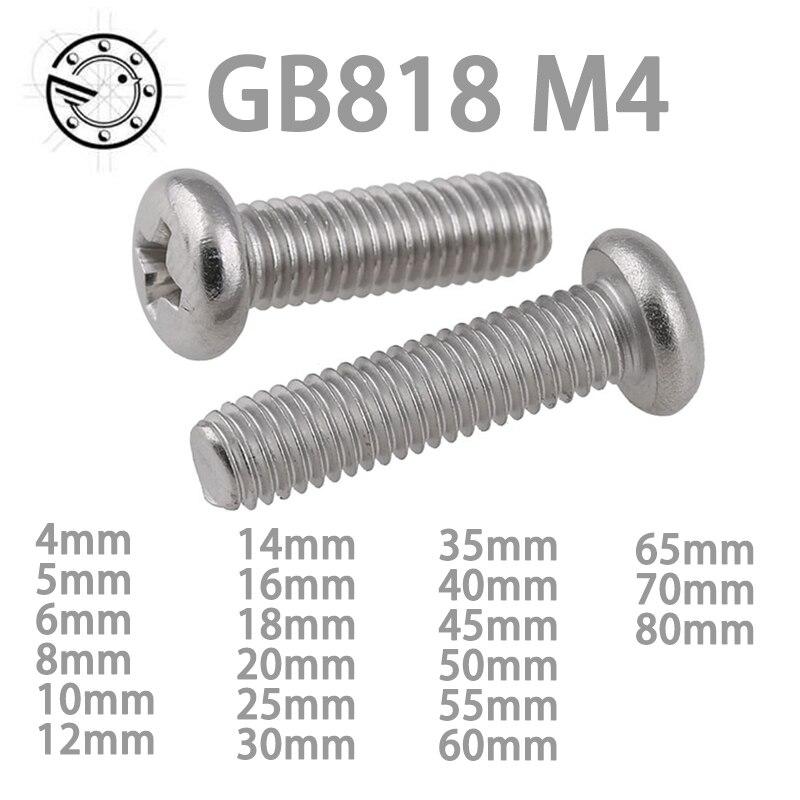 GB818 M4 304 Stainless Steel Phillips Cross recessed pan head Screw M4*(4/5/6/8/10/12/14/16/18/20/25/30/35/40/45/50/55/60/65/70)