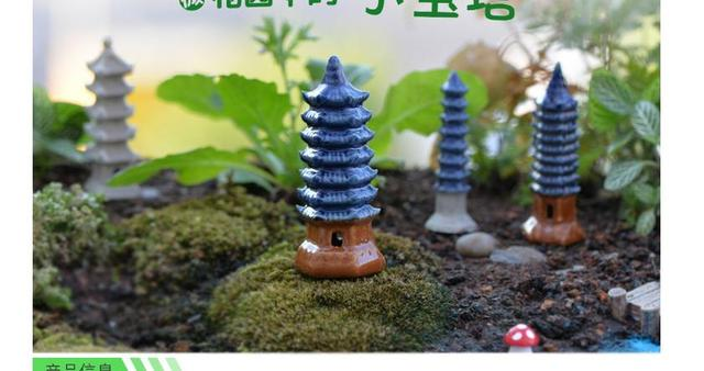 Micro landscape Ornaments Bonsai Garden Decoration Ceramic tower Home Decoration Ornaments Garden Decorations Mini Pagoda1 PCS 6