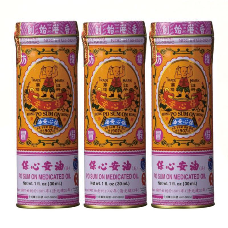 Po Sum On Medicated Oil 30 ml 1 Oz 3 bottles