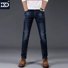 Новое поступление 2017 года осень-зима Для мужчин Джинсы для женщин супертяжелом синий черные джинсы для Для мужчин мягкость моды Для мужчин Джинсы для женщин с высокой упругой