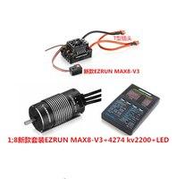 Hobbywing EzRun Max8 v3 T/TRX штекер Водонепроницаемый 150A ESC бесщеточный ESC + 4274 2200KV двигателя светодио дный программа карта для 1:8 RC автомобиль Гусеничны