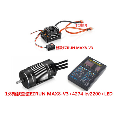 Hobbywing EzRun Max8 v3 T/TRX Plug Waterproof 150A ESC Brushless ESC +4274 2200KV Motor LED Program Card for 1:8 RC Car crawler hobbywing ezrun max8 v3 t trx plug waterproof brushless esc speed controller for 1 8 rc car traxxas summit hpi savage tiger
