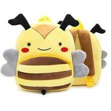 Funny Backpacks for Children