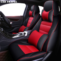 CAR TRAVEL Custom leather car seat cover for Skoda Octavia Fabia Superb Rapid Yeti Spaceback Joyste Jeti auto accessorie styling