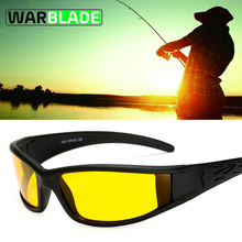 WBL Men Polarized Cycling Glasses Car Driver Night Vision Goggles Pola