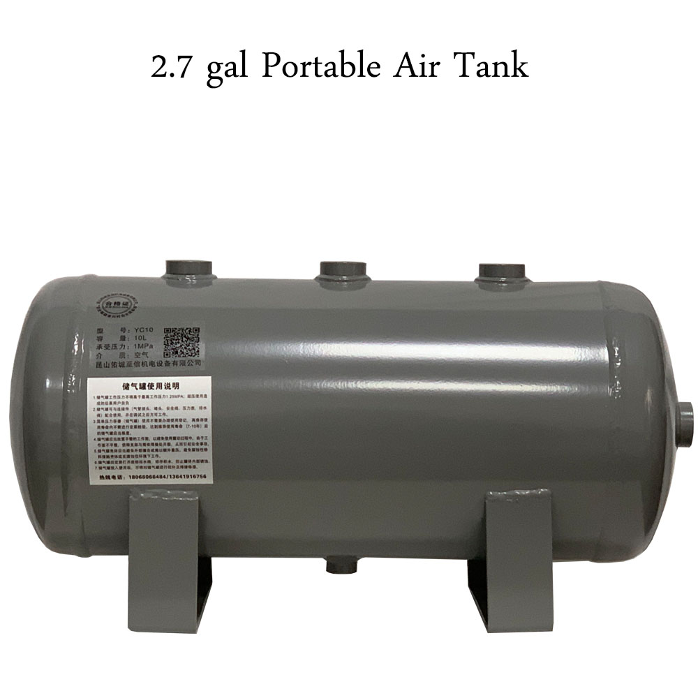 10L 2.7 gal Grey Vacuum Carbon Steel Air Gas Storage Tank Cylinder for Air Compressor From 0.8 gallons to 47 gallons in stock