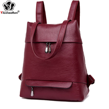 Casual Women Backpack Brand Leather Backpack Female 2019 Large Capacity Back Bag Bookbag Shoulder Bags for Women Mochila Mujer