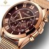 WISHDOIT Men Dress Watches Man Fashion Luxury Watch Quartz Clock Multifunction Mesh Belt Date Chronograph Sports