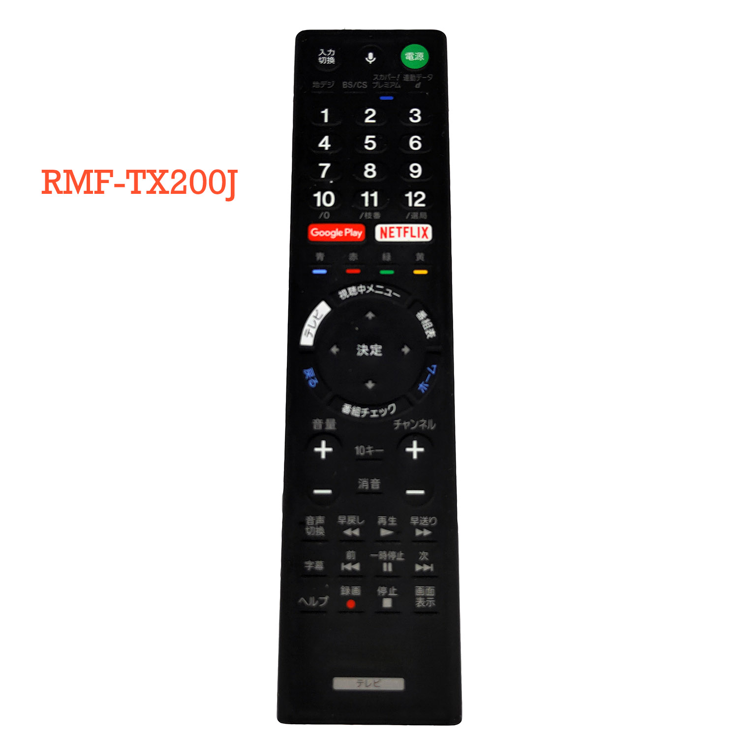 Used Original for SONY TV Remote control RMF-TX200J for KJ-65X9350D KJ-55X9350D KJ-65X9300D KJ-55X9300D KJ-65X8500D Japanese image