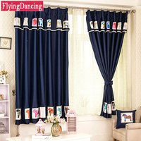 New Kids Short Curtains Cute Cartoon DIY Horse For Children Living Room Blackout Curtains For Baby