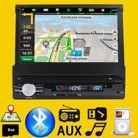 Rhythm Car Stereo Bluetooth FM Radio MP5 Audio Player USB/TF Radio In Dash 1 DIN 7 inch support Retractable