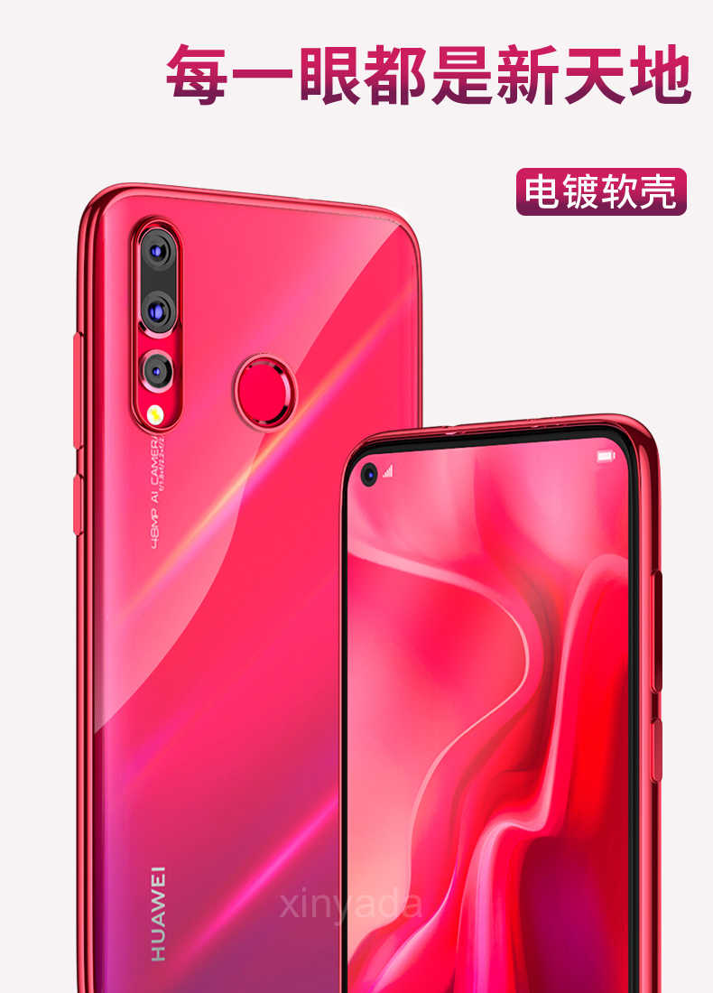 Para Huawei P Smart Plus 2019 P Smart 2019 funda 3D láser chapado brillante suave claro funda de silicona para teléfono TPU funda de parachoques