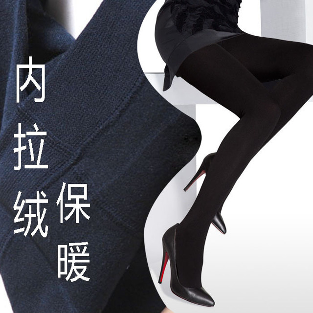 Envío gratis Manzi 1600D plus entrepierna después de la súper-elástico caliente de espesor cepillado pantimedias niño (cintura/cintura baja) medias