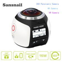 Camara deportiva 360 Panorámica de la Cámara de Vídeo 4 K Resolución a $ number fps, nunca se Creat su 3D de Vídeo e imágenes tan Simple 360 Cámara