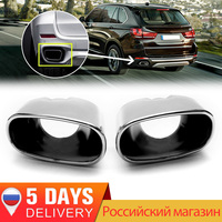 Pair Car Chrome Exhaust Decoration Dual Tail Pipe Muffler Tip Stainless Steel for BMW X5 E70 2000 01 02 03 04 05 06 07 to 2016
