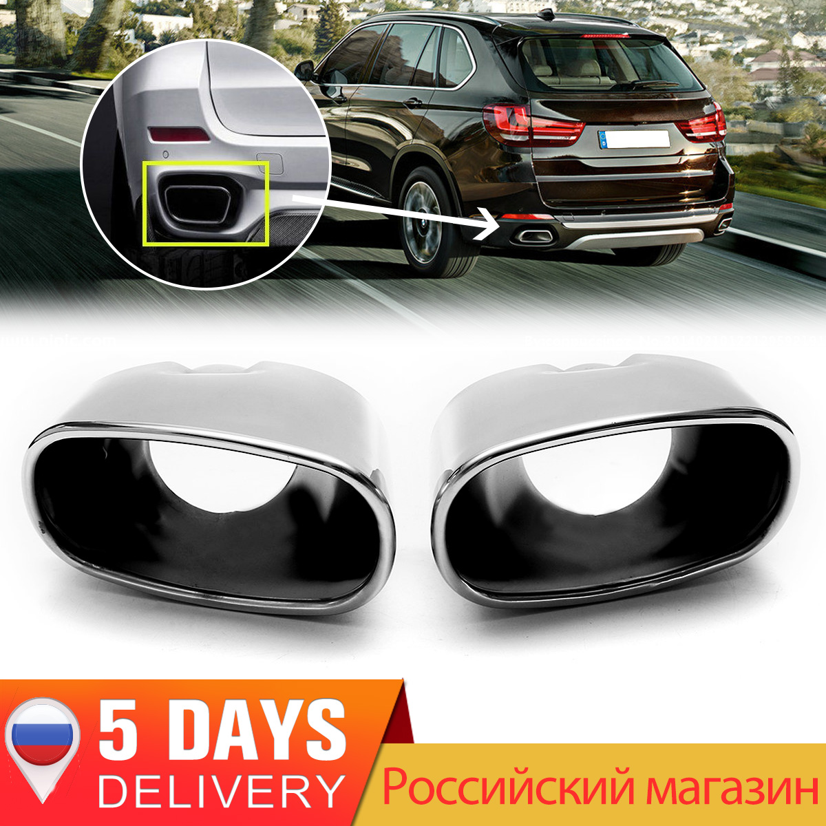 Paire De Voiture Chrome D'échappement Décoration Double Tuyau D'échappement Bout de Silencieux En Acier Inoxydable pour BMW X5 E70 2000 01 02 03 04 05 06 07 à 2016
