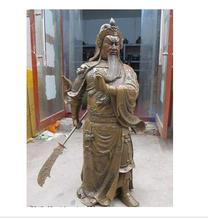 39″ China Bronze Sculpture dragon long Beautiful beard god knife Guan Gong Statue Brass decoration bronze factory outlets