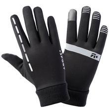 59685b571d3bbc Motorrad Handschuhe Für Winter Luminous Samt Dünne Reflektierende Handschuhe  Für Reiten Reise Gleitschutz Touch-screen Outdoor .