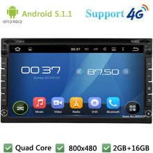 Quad Core 16GB 2Din Android 5.1.1 Universal Car DVD Video Player Radio Stereo FM DAB+ 3G/4G WIFI GPS Map For Nissan murano sunny