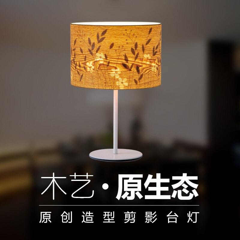 Manufacturers selling led wooden decoration bedside lamp hotel room wood veneer silhouette stage desk lamp bedroom light