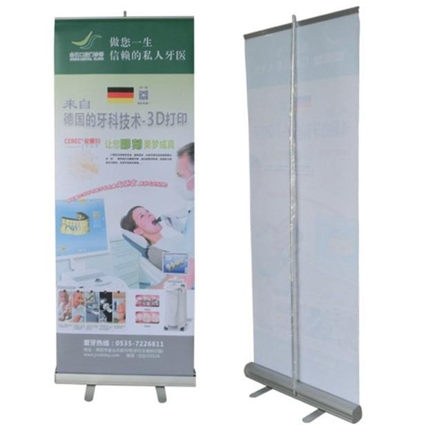 Exhibition Display Racks : Retractable roll up display banner shop exhibition display stand
