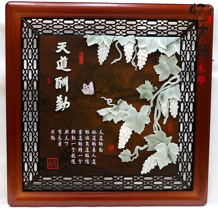 Restaurant decoration painting jade murals sculpture painting Chinese painting the living room entrance corridor hanging TV sofa цена