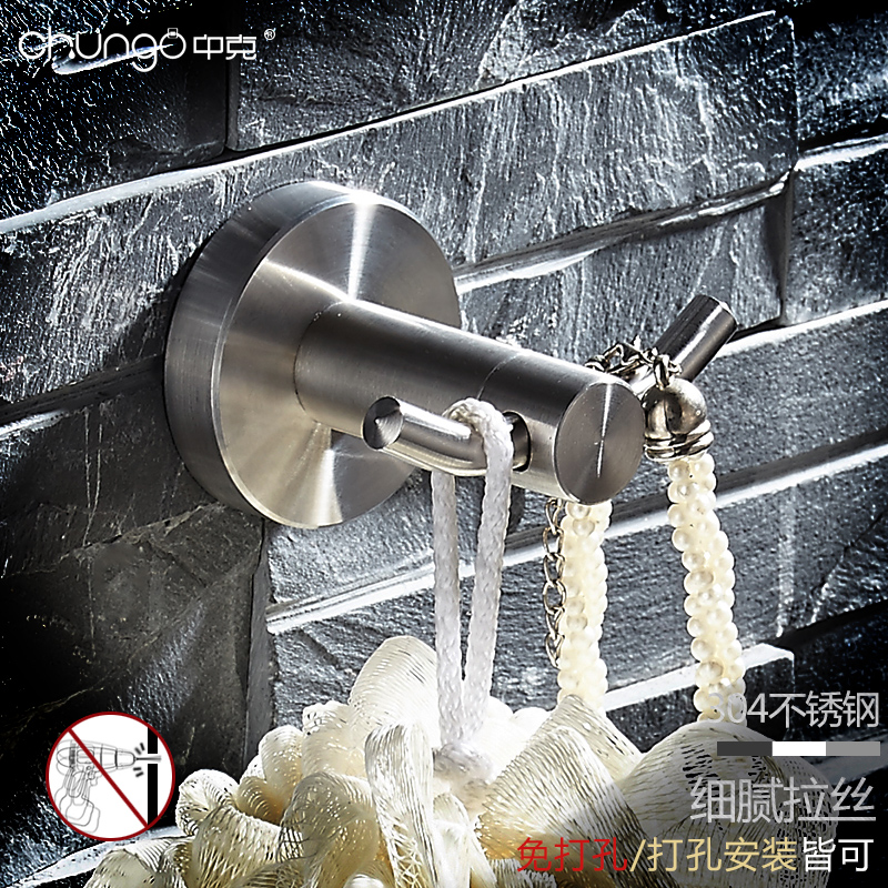 Modern Brushed Silver Bathroom Accessories 304 Stainless Steel Hat Hook Bathrobe Clothes Hanger Bathroom Coat Rack HY-20-451