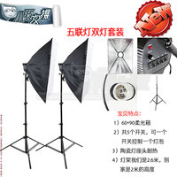 2 x Continuous Lighting Kit 60x90cm photo studio soft box lighting kit Photographic equipment photography lighting set CD50