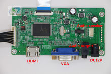 "HDMI+VGA+AUDIO Signal Controller Board 10.1""-17.3"" LCD EDP Controller Board 30Pin needle laptop LCD controller board(China)"
