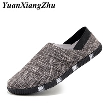 Fashion Men Loafers Men Shoes Casual Slip on Canvas Shoes 2019 Summer Breathable Light Driving Shoes Men Flats Chaussures homme