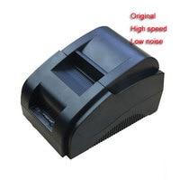 High Speed Original USB Port 58mm Thermal Receipt Printer Low Noise Mini Pos Printer XP 58IIH