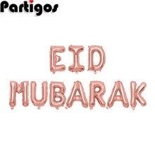 Ballons avec lettres dorées de l'aïd moubarak, 10 pièces/lot, pour décoration du Ramadan, en argent et en or, pour fête musulmane de l'aïd, 16 pouces