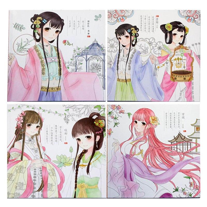 100 páginas chino antigua belleza hermosa chica libro para colorear ...