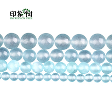 6/8/10/12mm Pick Size Smooth Natural Gem Round Loose Beads Blue Aquamarin e Jad Fit DIY Neckalce Jewelry Makings 1856
