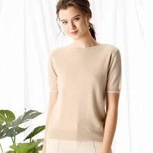 sweater female shirt knit